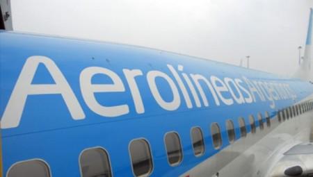 avion_nuevo_aerolineas_argentinas4.jpg_1718483346